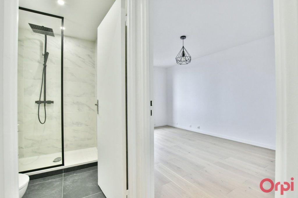 Achat studio 25m² - Paris 18ème arrondissement