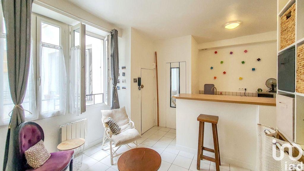 Achat studio 23m² - Paris 1er arrondissement
