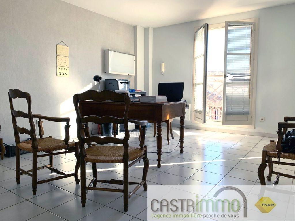 Achat appartement 2pièces 56m² - Nîmes