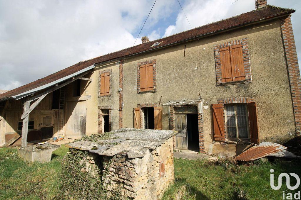 Achat maison 2chambres 80m² - Bernouil